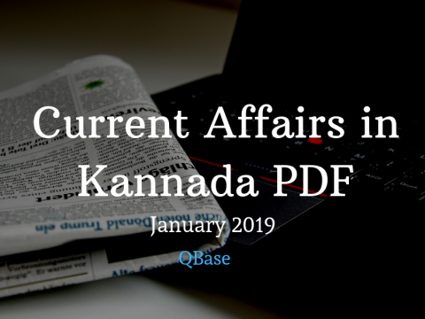Current Affairs in Kannada PDF January