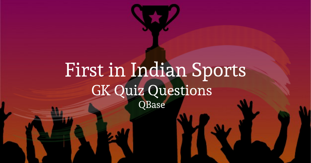 First in Indian Sports