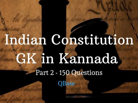 Indian Constitution GK in Kannada Part 2