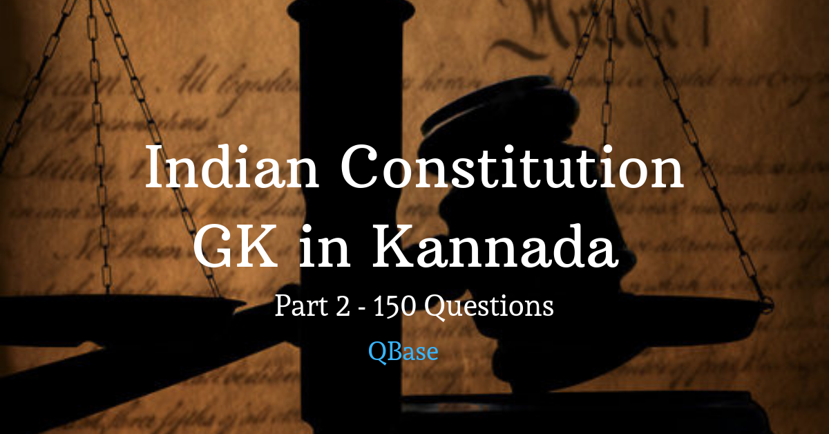 Indian Constitution GK in Kannada Part 2