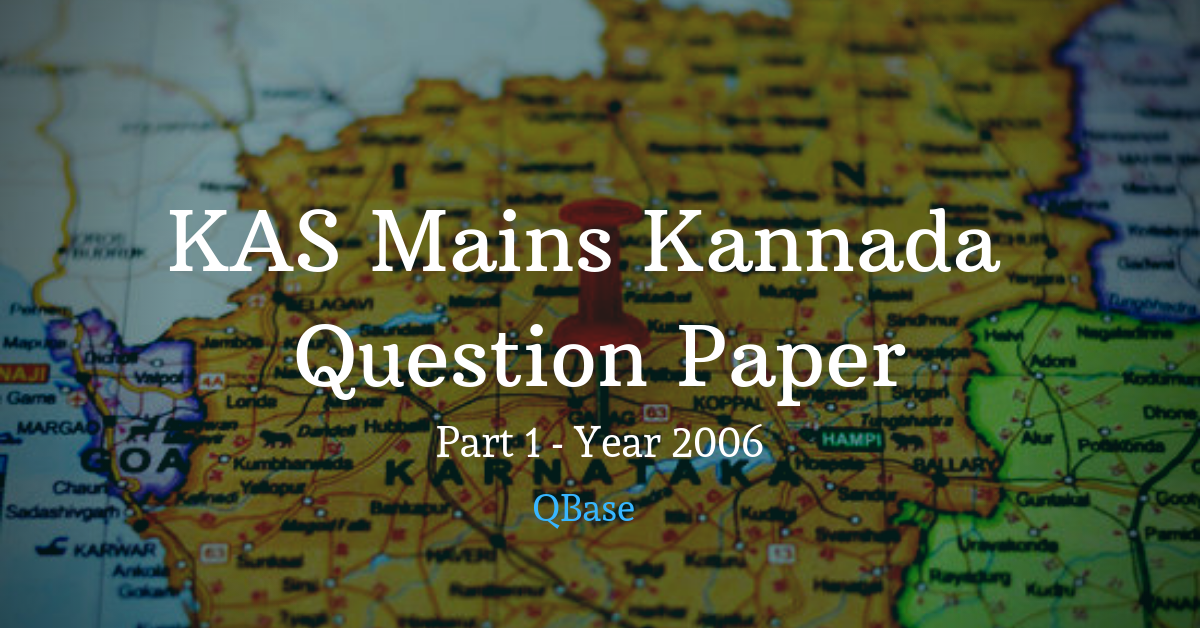 KAS Mains Kannada Question Paper