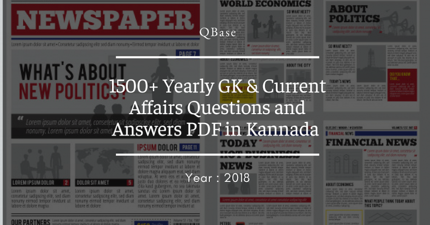 Yearly Current Affairs in Kannada 2018 PDF